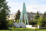 Мемориал Щелково