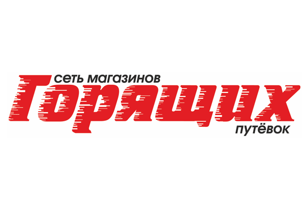Логотип Магазин горящих путевок (офис турфирмы) Щелково - Справочник Щелково