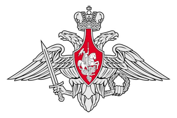 ГА «223 Лётный отряд» Щелково