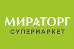 Щелково, Мираторг (супермаркет)