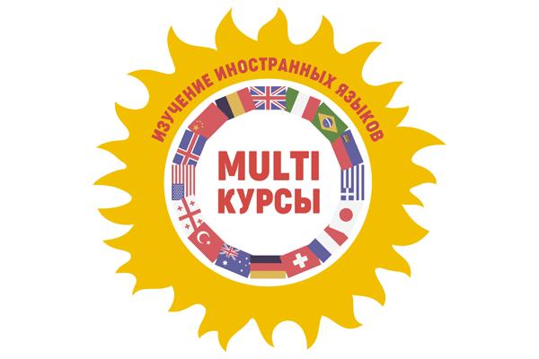 МультиКурсы (школа иностранных языков) Щелково