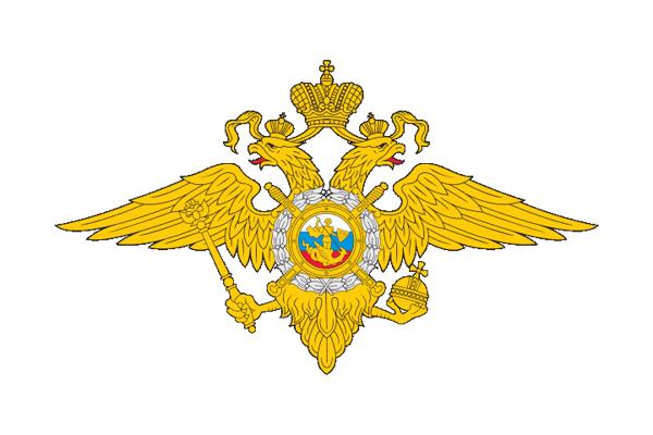 Логотип Чкаловский отдел полиции - Справочник Щелково