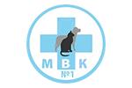 Монинская ветеринарная клиника №1 Щелково