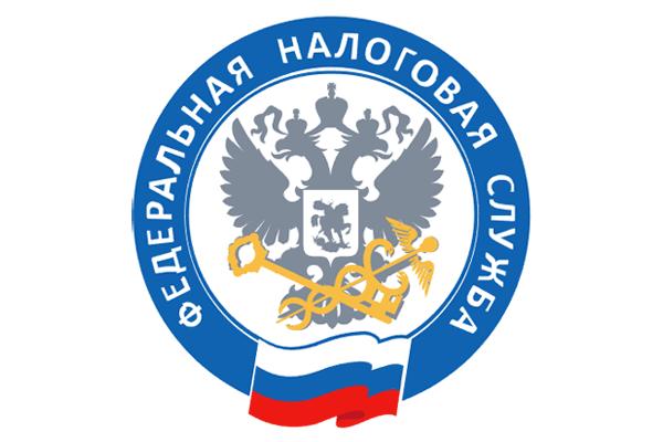 Щелково, Межрайонная ИФНС России № 16 по МО
