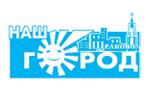 Логотип Наш город (общественная приемная) Щелково - Справочник Щелково