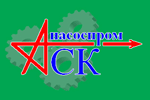 Щелково, Насоспром АСК