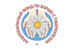 Национальный фонд по борьбе с туберкулезом Щелково
