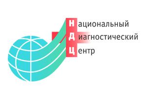 Логотип Национальный диагностический центр Щелково - Справочник Щелково
