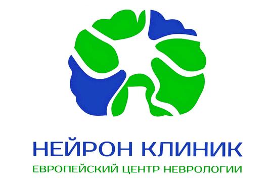 Логотип Нейрон Клиник (европейский центр неврологии) Щелково - Справочник Щелково