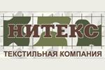 Логотип Текстильная компания «Нитекс» (склад компании) - Справочник Щелково