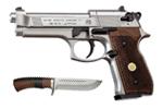 Логотип Охотничьи ножи и пневматические пистолеты (магазин) Щелково - Справочник Щелково