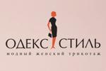 Одекс-Стиль Щелково