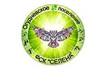ФОК «Огуднево» Щелково