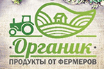 Щелково, Органик (фермерский рынок)