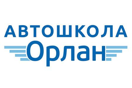Логотип Орлан в Монино (автошкола) - Справочник Щелково