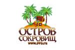 Щелково, Остров Сокровищ (магазин необычных подарков)