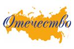 Щелково, Межрегиональная общественная организация содействия развитию гражданского общества «Отечество»