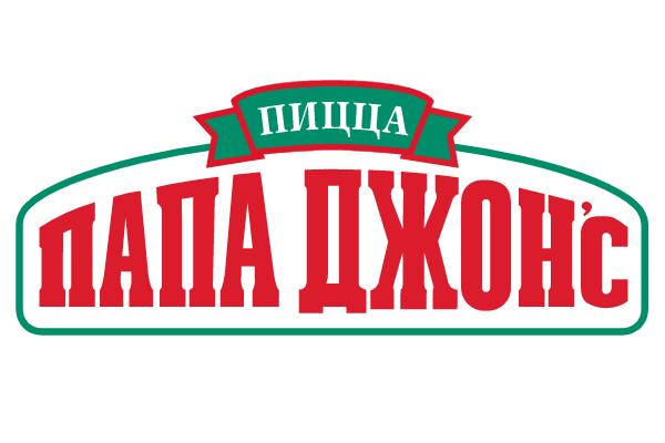 Логотип Папа Джонс (пиццерия №29) Щелково - Справочник Щелково