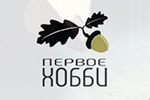Логотип Первое хобби (магазин товаров для творчества) - Справочник Щелково