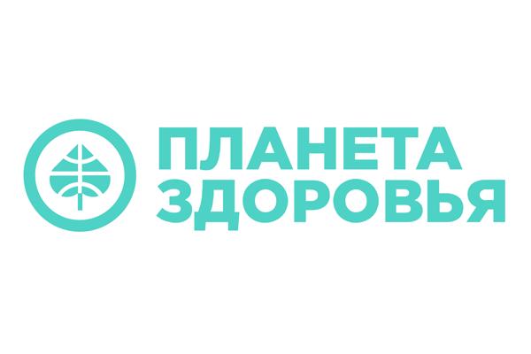 Логотип Планета здоровья (аптека) Щелково - Справочник Щелково