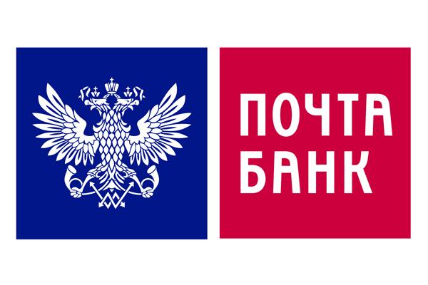 Логотип Почта Банк (клиентский центр) - Справочник Щелково