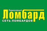 Щелково, Подмосковный ломбард (отделение на Талсинской)
