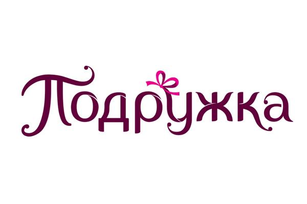 Логотип Подружка (магазин косметики на Институтской) - Справочник Щелково