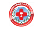 Поликлиника в пос. Загорянский Щелково