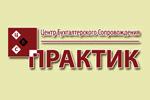 Логотип Центр бухгалтерского сопровождения «Практик» Щелково - Справочник Щелково