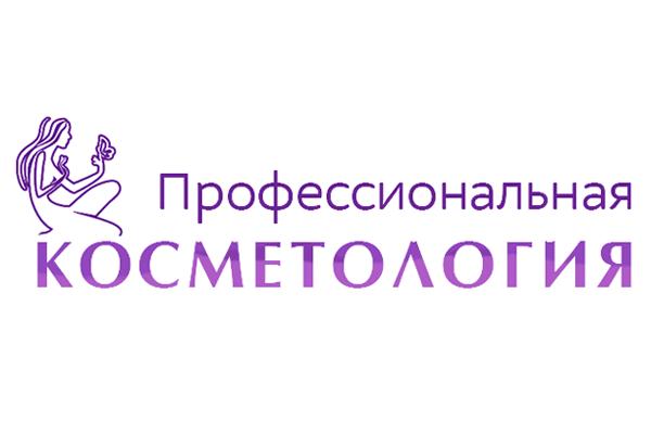 Логотип Профессиональная косметология (центр красоты и здоровья) - Справочник Щелково