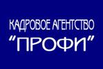 КА «Профи» Щелково