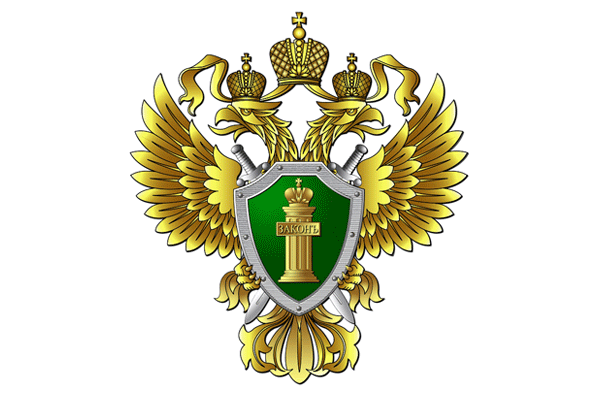 Логотип Щелковская городская прокуратура Щелково - Справочник Щелково