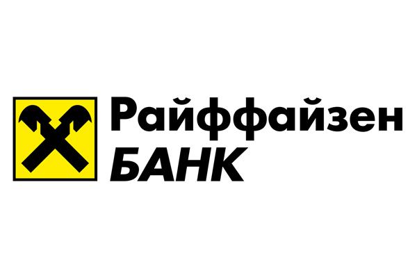 Логотип Райффайзенбанк (банкомат) Щелково - Справочник Щелково