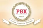 Логотип Русская бакалейная компания Щелково - Справочник Щелково