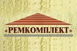Логотип Ремкомплект (оптово-розничный склад) - Справочник Щелково