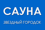 Логотип Риф (сауна) - Справочник Щелково