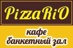 Щелково, ПиццаРиО (кафе-пиццерия)