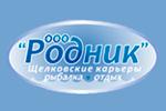 Щелково, Родник (рыболовная база)