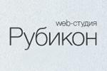 Рубикон (веб-студия) Щелково