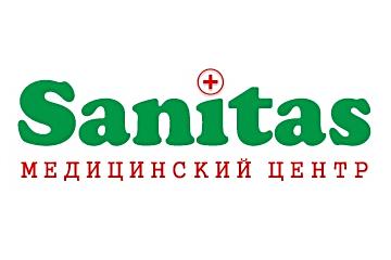 Щелково, Санитас (медицинский центр)