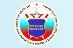 Щелково, Центр САВ (Щелковское представительство)