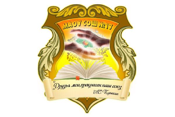 Логотип Школа № 17 в Щёлково - Справочник Щелково