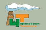 Логотип Щелковская Теплосеть (котельная) Щелково - Справочник Щелково