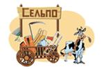 Сельпо (строительный рынок) Щелково