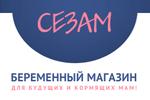 Сезам (магазин) Щелково