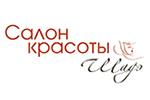 Логотип Шадэ (салон красоты) - Справочник Щелково