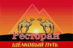 Шёлковый путь (ресторан) Щелково