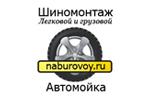 Логотип Шиномонтаж и автомойка на Буровой - Справочник Щелково