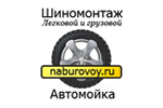 Шиномонтаж и автомойка наБуровой Щелково