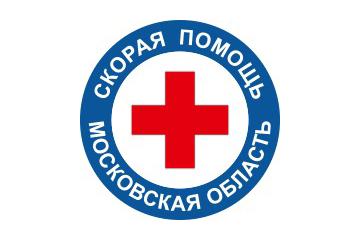 Щелково, Станция скорой медицинской помощи